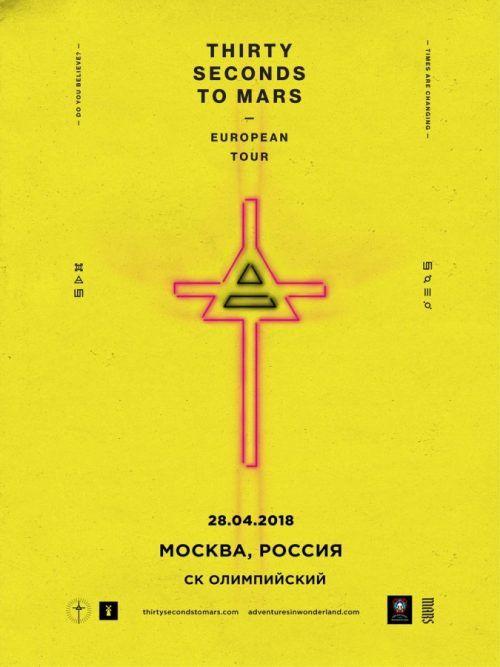 Концерт THIRTY SECONDS TO MARS 28 апреля
