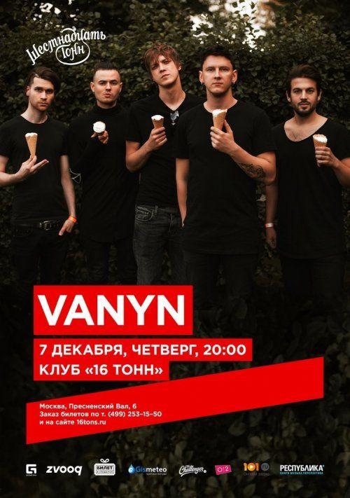 Концерт группы VANYN 7 декабря