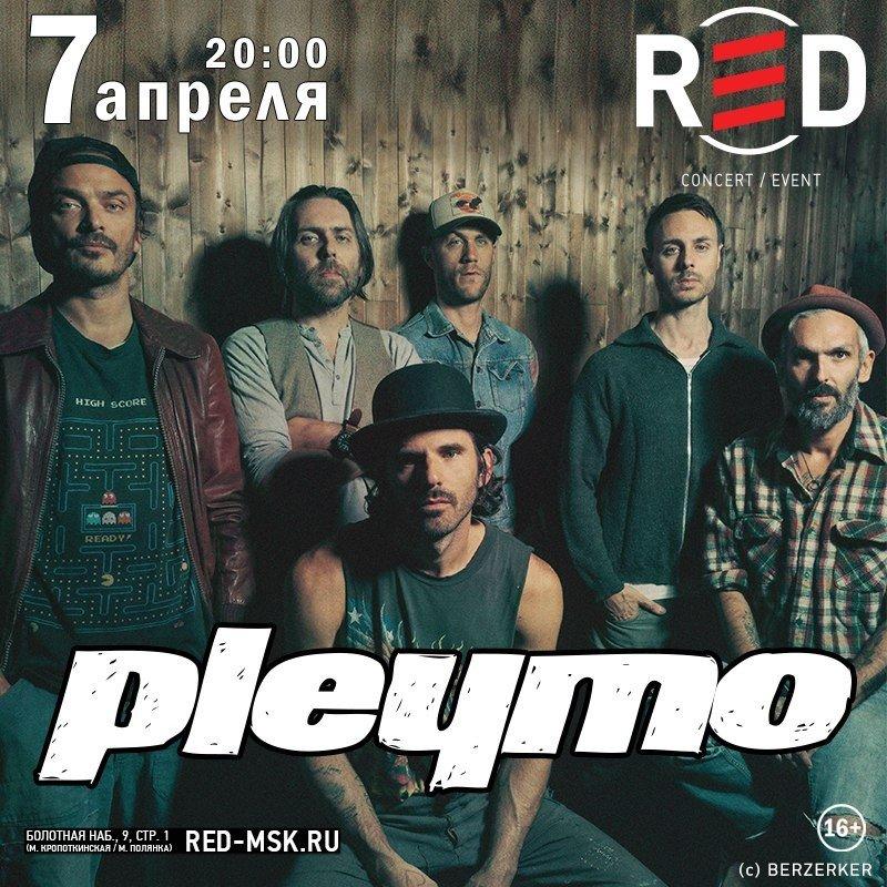 концерт Pleymo 7 апреля