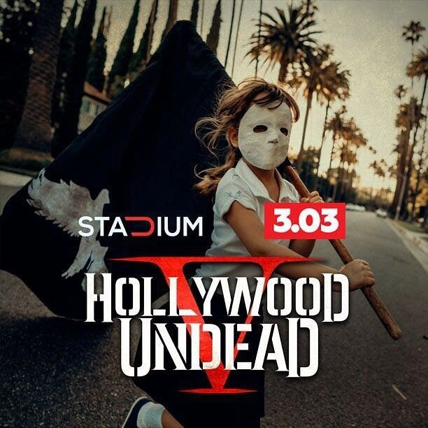 Концерт Hollywood Undead 3 марта