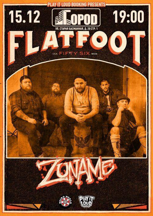 Концерт FLATFOOT 56 15 декабря