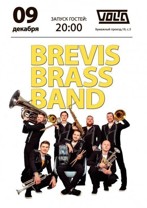 Концерт Brevis Brass Band 9 декабря