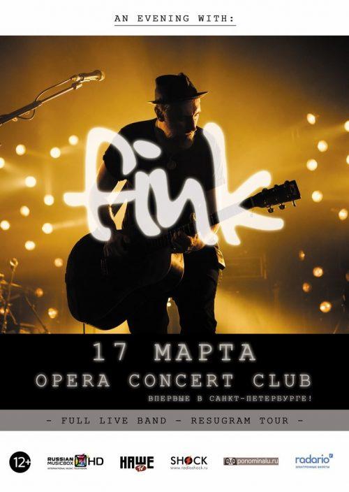 Концерт Fink 17 марта