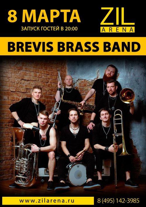 Концерт Brevis Brass Band 8 марта