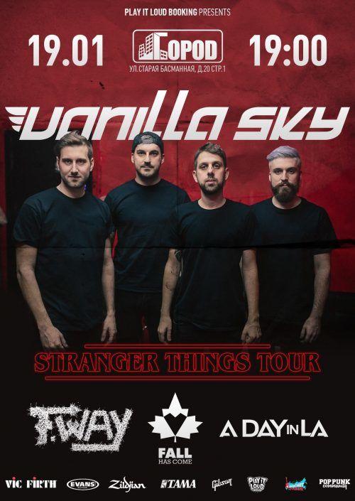 Концерт Vanilla Sky 19 января