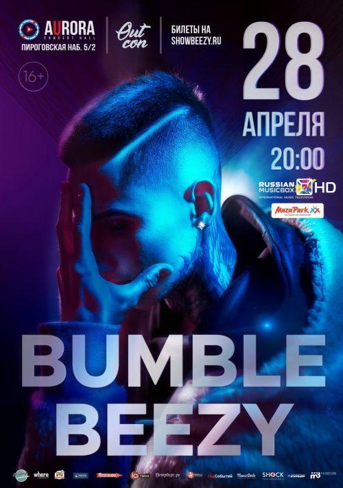 Концерт Bumble Beezy 28 апреля