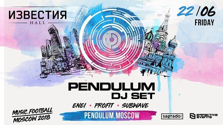 Очередной диджей-сет участников группы Pendulum в Москве состоится в июне