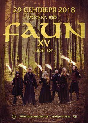 Концерт группы FAUN 29 сентября
