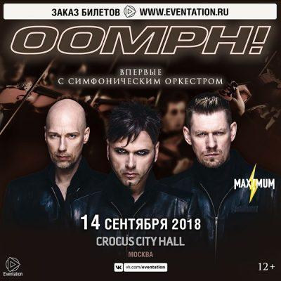 Концерт ORIGAMI в Зале Ожидания в Санкт-Петербурге
