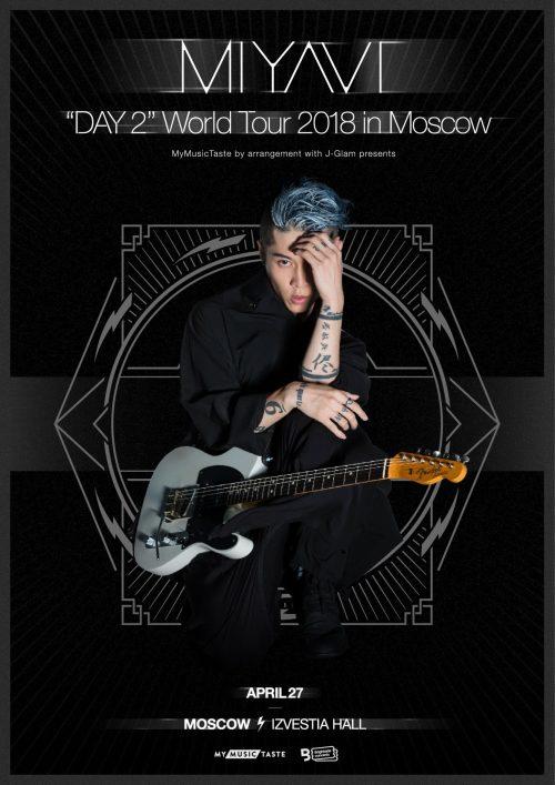 Концерт MIYAVI 27 апреля