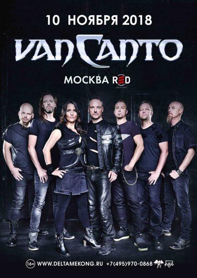 Концерт группы VAN CANTO в клубе RED в Москве
