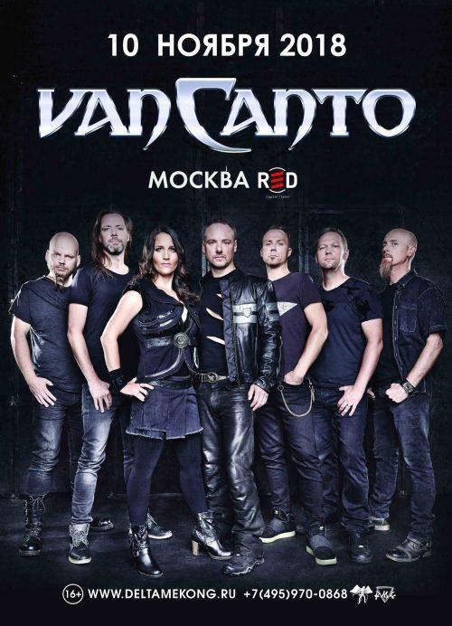 Концерт группы VAN CANTO 10 ноября
