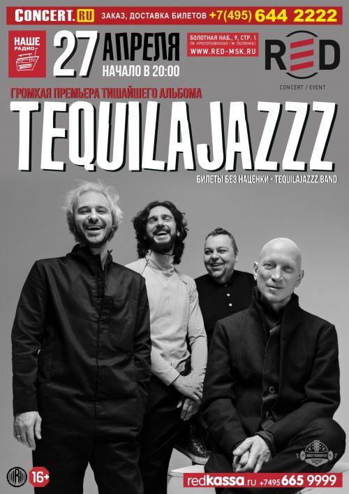 Концерт Tequilajazzz 27 апреля