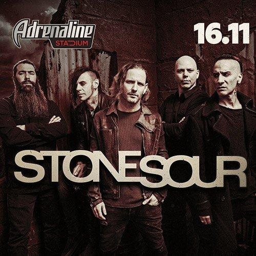 Концерт группы Stone Sour 16 ноября