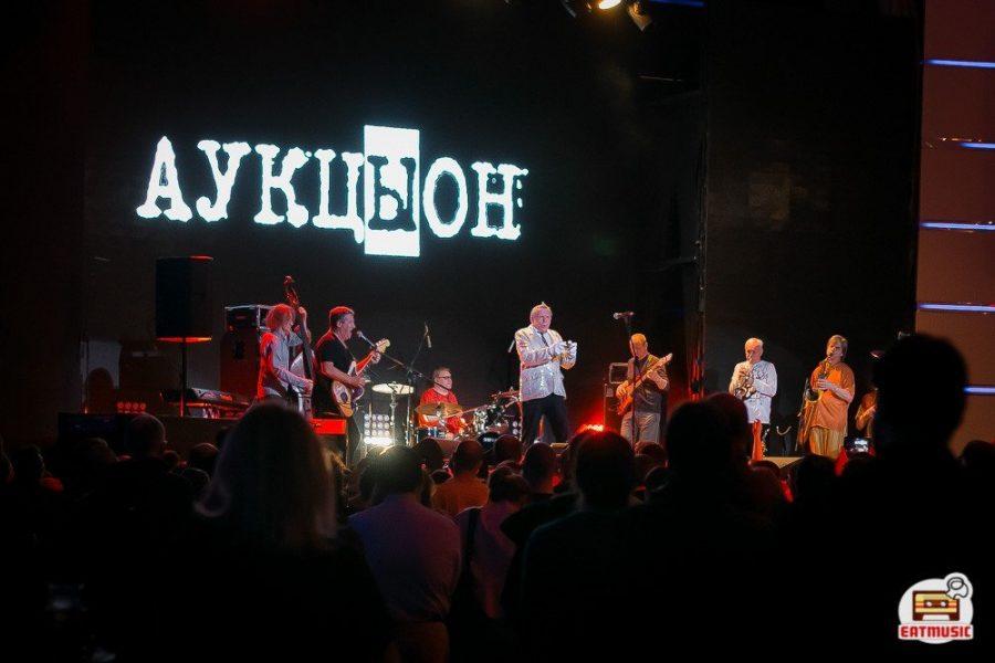Концерт группы «АукцЫон» (КЗ «Мир» 22-04-2018): репортаж, фото Валерия Литвак