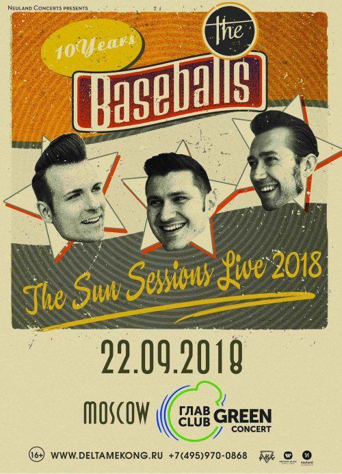 Концерт The Baseballs 22 сентября