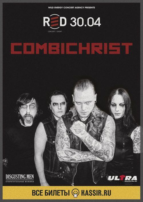 Концерт Combichrist 30 апреля
