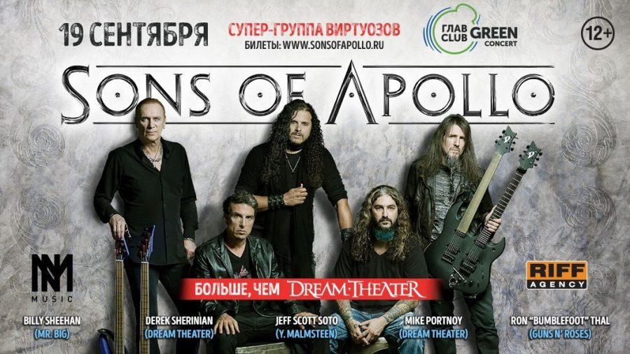 Концерт Sons Of Apollo 19 сентября