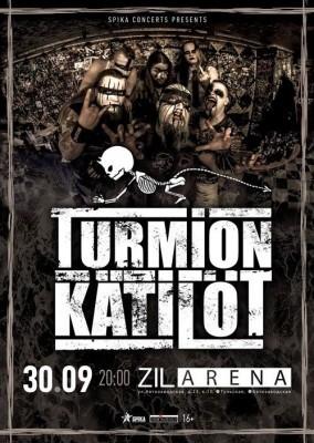 Концерт группы Turmion Katilot 30 сентября