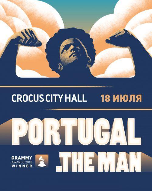 Концерт Portugal. The Man 18 июля
