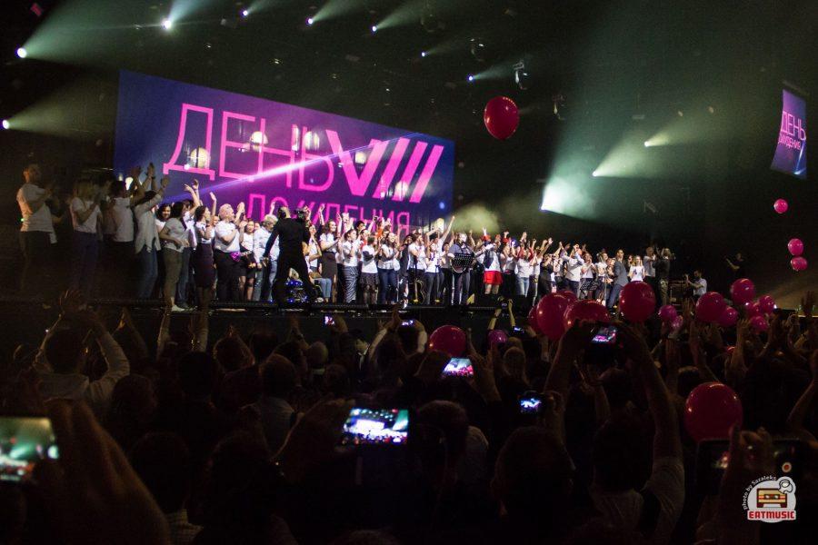"""Восьмой """"День Дождения"""" (Adrenaline Stadium, 26-04-2018): репортаж, фото Александр Сазонов"""