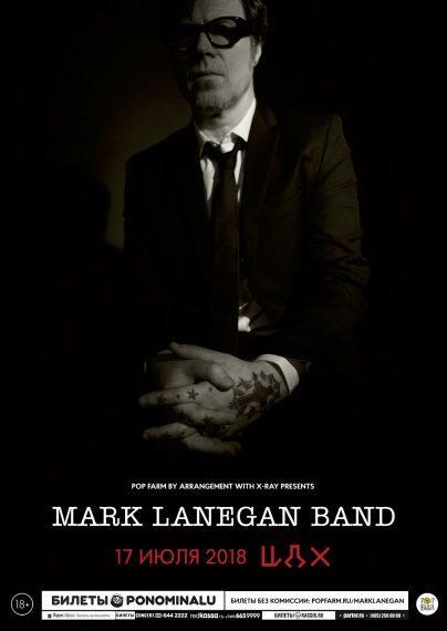 Билеты на концерт Mark Lanegan Band в ЦДХ в Москве