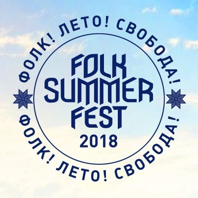 Билеты на фестиваль Ahmad Tea Music 2018 Россия (RUS)
