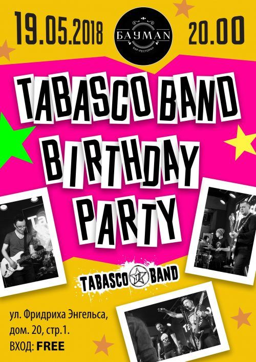 Концерт TABASCO BAND 19 мая