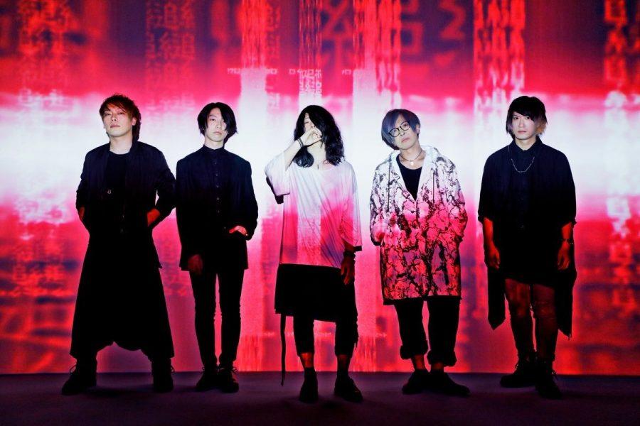 Новый альбом группы a crowd of rebellion - Ill