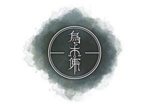 альбом группы Snowsedim - Anthology of ebony