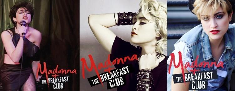 Документальный фильмMadonna and the Breakfast Club: смотрим первый трейлер