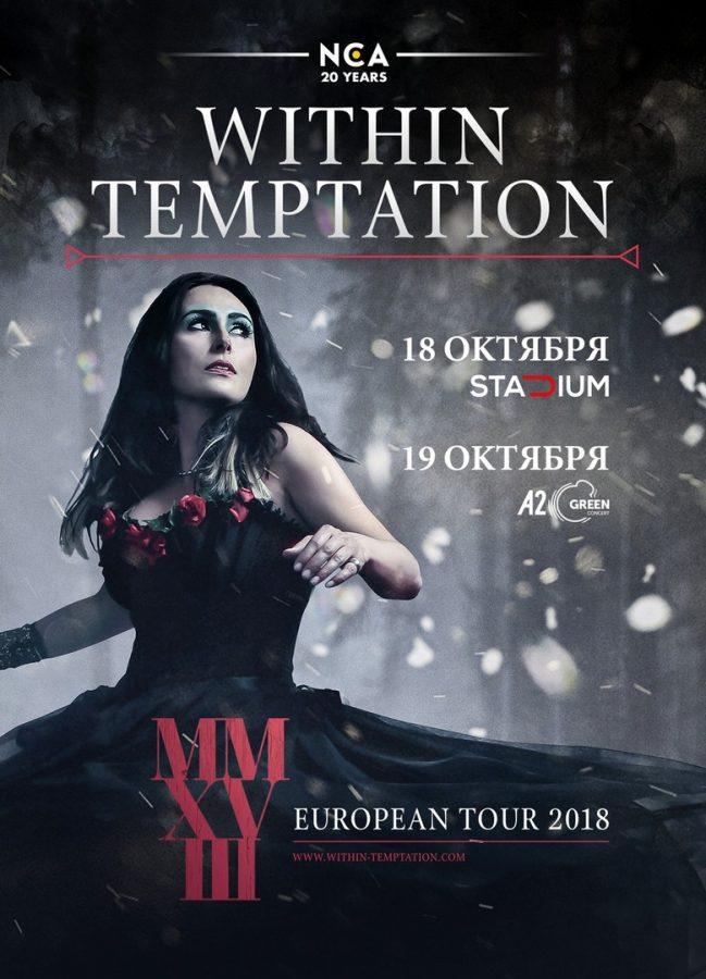 White Temtation