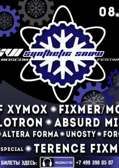 Фестиваль XVI MOSCOW SYNTHETIC SNOW FESTIVAL 8 декабря