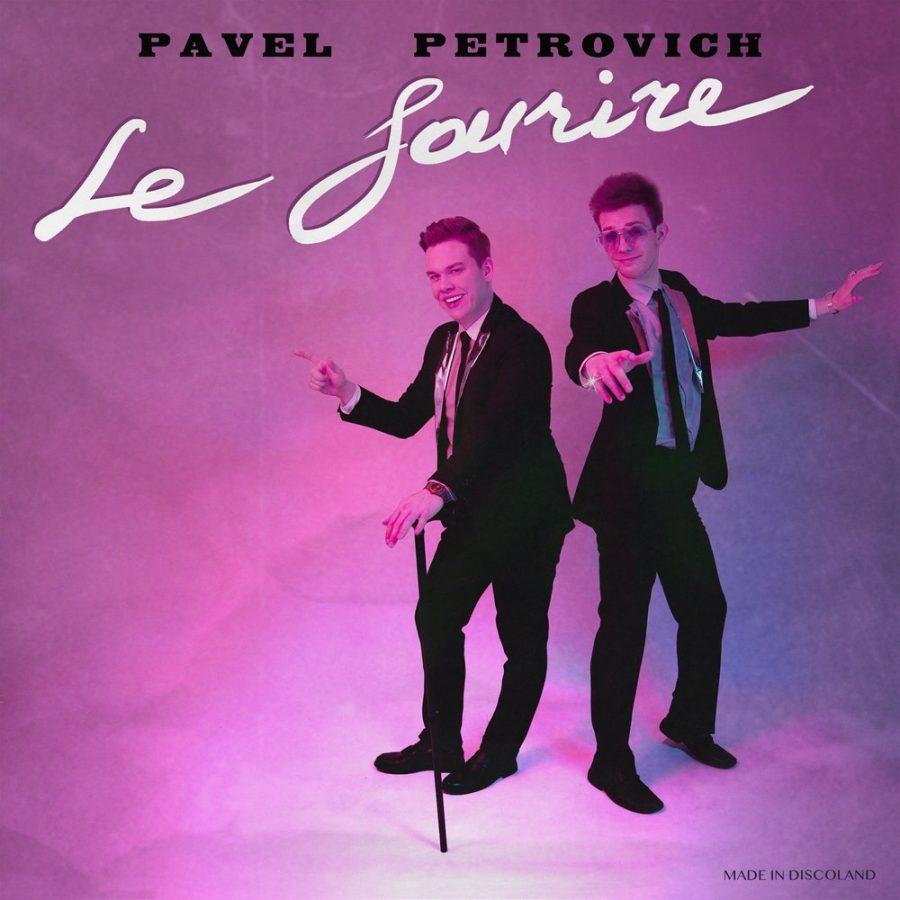 Слушать альбом Pavel Petrovich – Le Sourire: рецензия