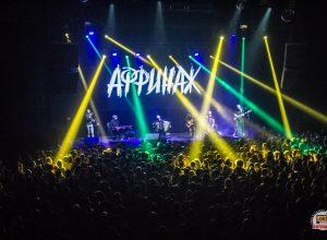 Концерт группы Аффинаж (16-11-2018 ТеатрЪ): репортаж, фото Александр Сазонов