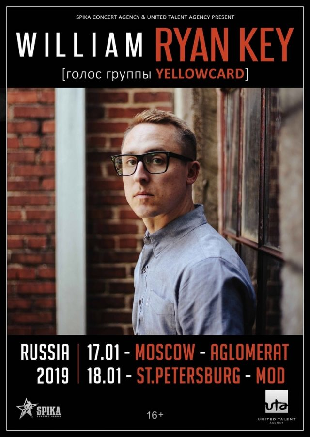 Уильям Райан Кей едет в Россию с сольными концертами и новым альбомом
