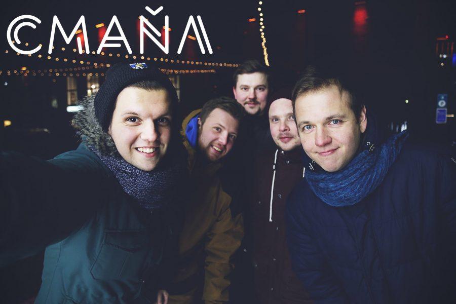 """Слушать EP группы """"Смайл"""" """"Антикомпромисс"""" (часть 1): рецензия"""