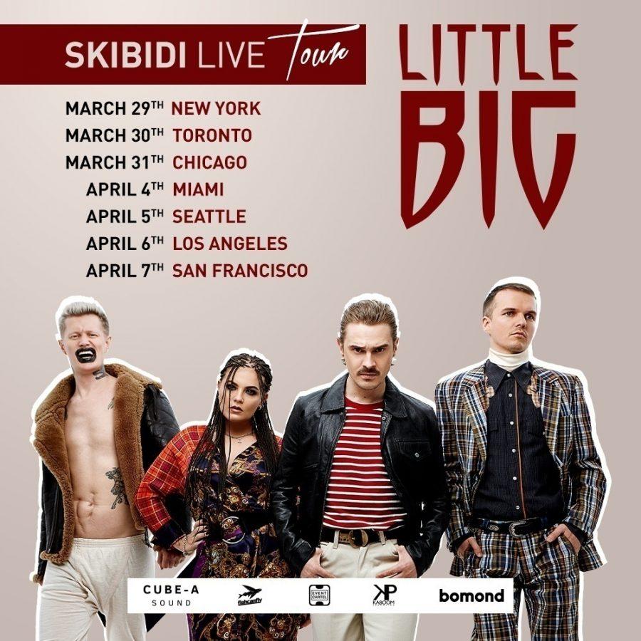 Американский тур Little Big