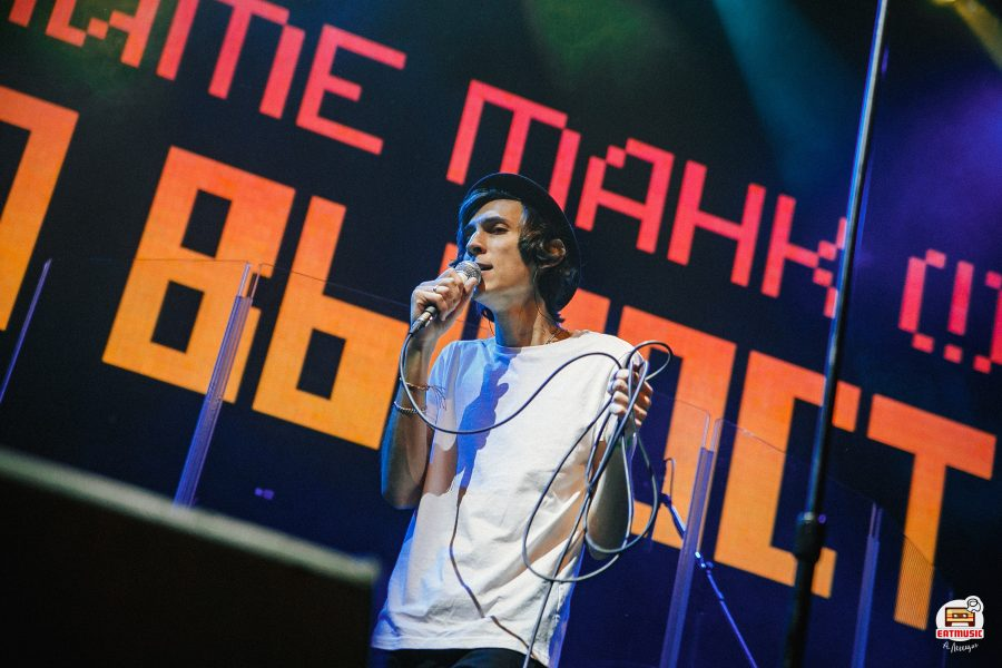 Концерт группы «Дайте танк (!)» (16-02-2019 ГЛАВCLUB): репортаж, фото Алевтина Легещич