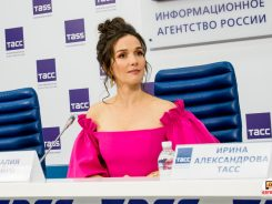 Пресс-конференция Наталии Орейро (19-03-2019 ТАСС): фото Полина Медведева