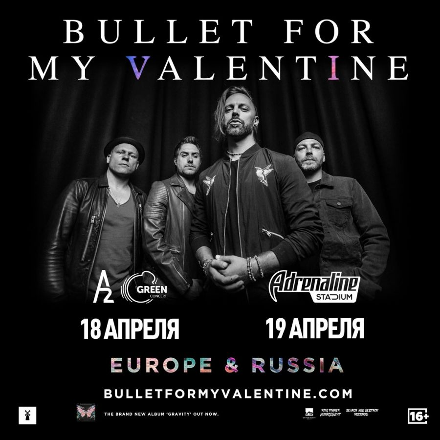 Концерт Bullet for My Valentine 18 апреля