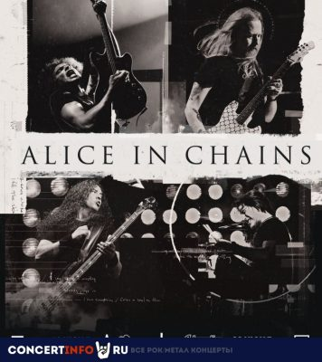 Концерт Alice in Chains 18 июня