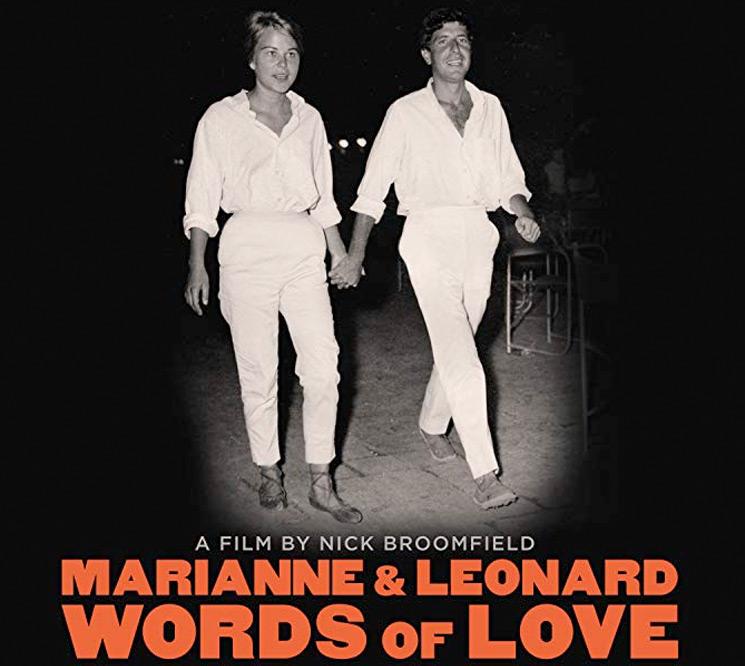 Новый документальный фильм о Леонарде Коэне: трейлер