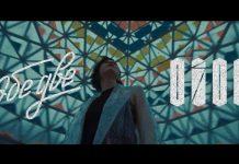 Клип Обе Две – Озон: искусство и стиль