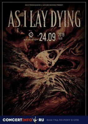 Концерт AS I LAY DYING 24 сентября