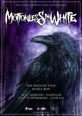Концерт MOTIONLESS IN WHITE 18 ноября