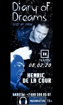 Концерт DIARY OF DREAMS / HENRIC DE LA COUR 8 февраля