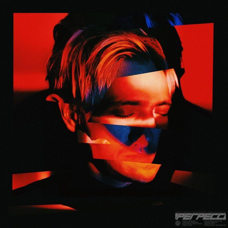 Новый альбом Mujuice — Regress: рецензия