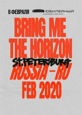 Концерт Bring Me the Horizon 6 февряля