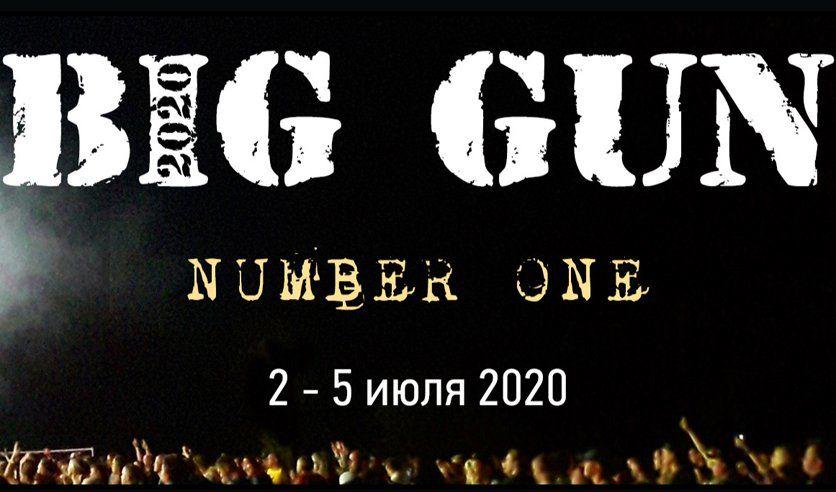 Big Gun 2020